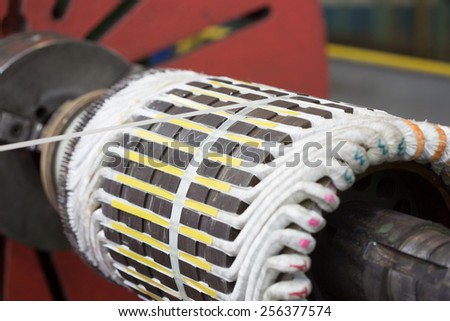 The electric motor rotor of stock. - stock photo