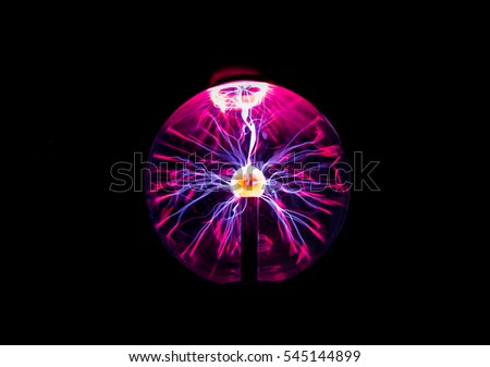 The Electrostatic Plasma Sphere (Tesla Lamp) In The Dark