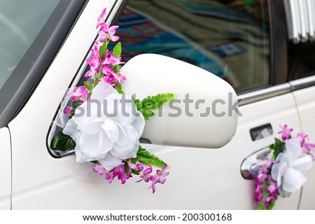 The elegant car for a wedding celebration - stock photo