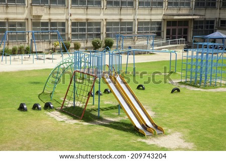 The Elementary School With Grass - stock photo