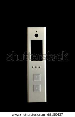 The elevator, buttons - stock photo