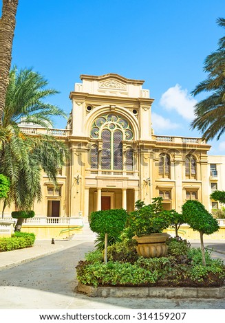 The Eliyahu Hanavi synagogue surrounds by the scenic green garden, Alexandria, Egypt.