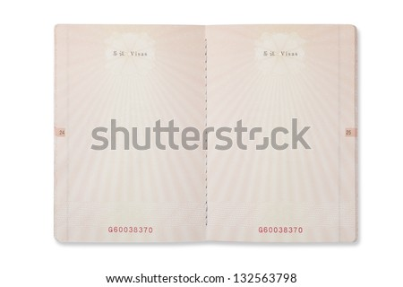 The empty of China passport - stock photo