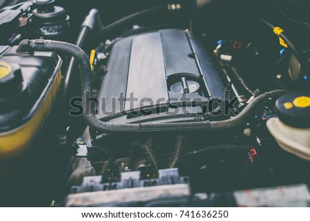 The engine of the car