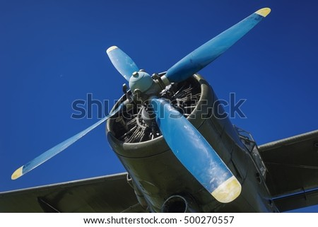 The engine of the screw plane