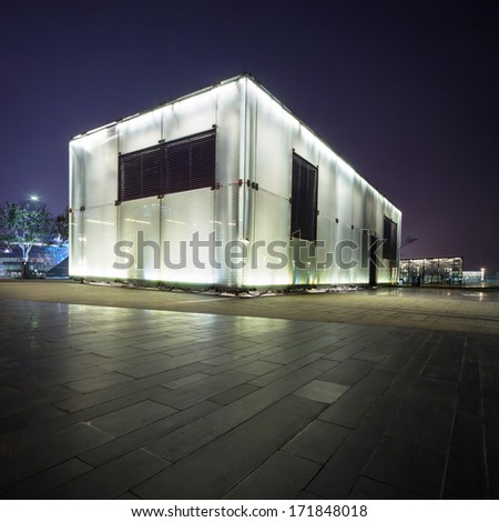 The entrance of station - stock photo