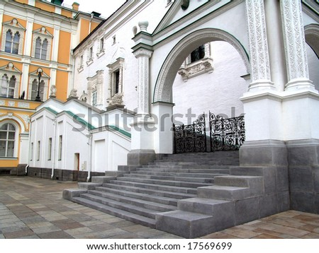 The entrance to the building of the Moscow Kremlin, Russia