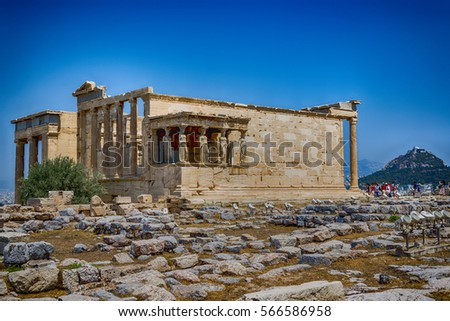 the Erechtheion , Athens - Greece