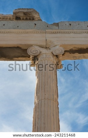 The erechtheum , Acropolis at Athens - stock photo