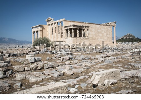 The Erechtheum or temple of Poseidon on the Acropolis in Athens, the capital of Greece