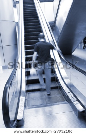 the escalator of the airport.