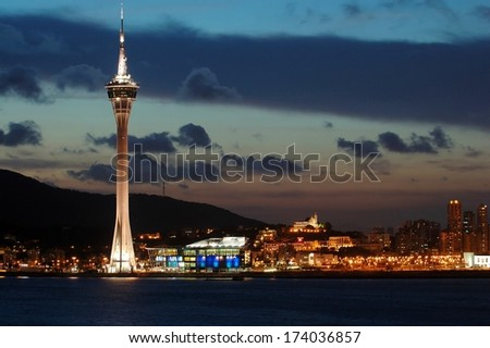 The evening of Macau Tower Convention and Entertainment Center, China