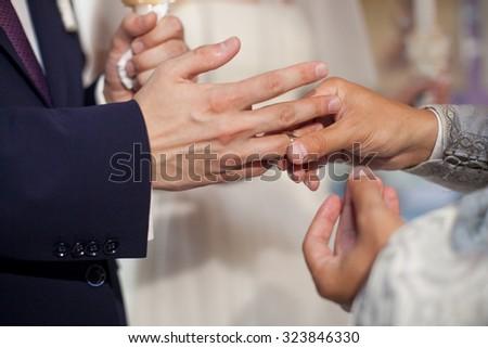 Exchange Rings During Orthodox Wedding Priest Stock Photo 323846330