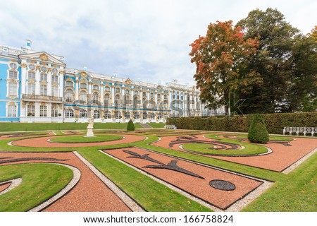 The facade of St. Catherine Palace in St. Petersburg, Russia, seen from the park
