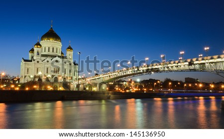 The famous and beautiful view of Cathedral of Christ the Savior in Moscow, Russia
