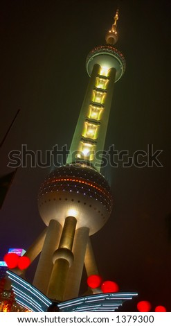 The famous Oriental Pearl tower in Shanghai. More with keyword Series10. - stock photo