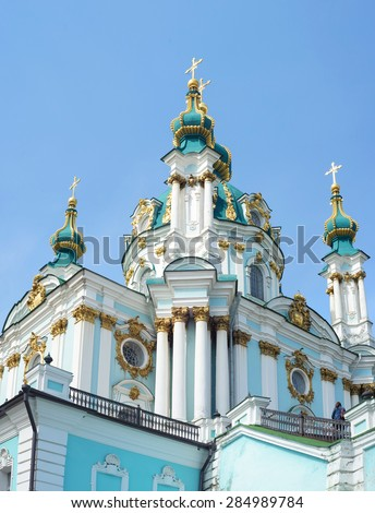 The famous Ukrainian Autocephalous Orthodox Saint Andrew's Church (Andreevskaya). Kyiv, Ukraine - stock photo