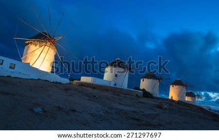 The famous windmills of Mykonos at blue hour, Greece