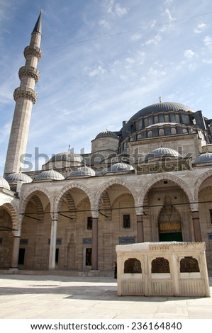 The Fatih Mosque (Conqueror's Mosque) in Istanbul, Turkey. The Fatih Mosque Mosque (Conqueror's Mosque) is one of the largest examples of Turkish-Islamic architecture in Istanbul. - stock photo