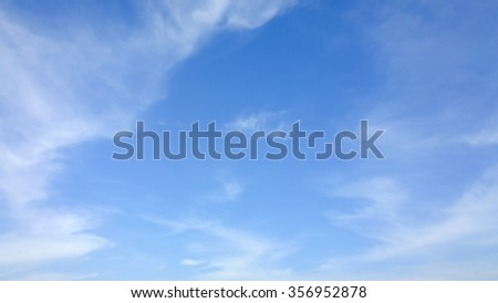 The feather cloud on the sky - stock photo