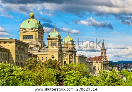 The Federal Palace of Switzerland in Bern - stock photo