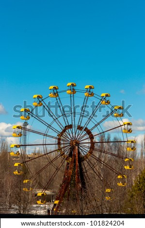 The Ferris Wheel in Pripyat, Chernobyl 2012 March