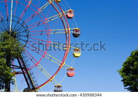 The Ferris Wheel in the German Village, Tokyo, Japan  - stock photo