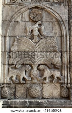 The Figure Details of Yakutiye Madrasah in Erzurum, Turkey.  - stock photo