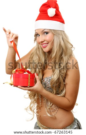 The fine woman with a gift - stock photo