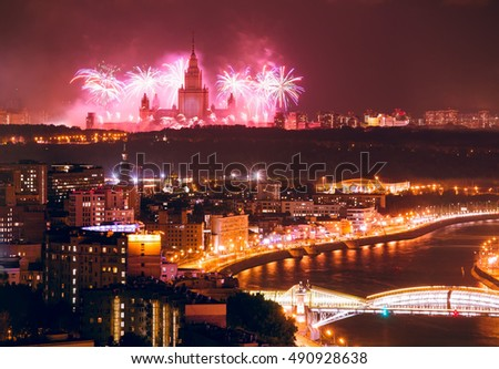The firework near the Moscow State University. This is Circle of Light festival in Moscow 2016