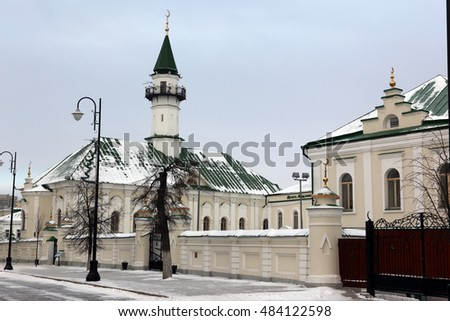 The First Cathedral Mosque in Kazan, built in 1766-1770 by Catherine the Great. Kazan, Russia