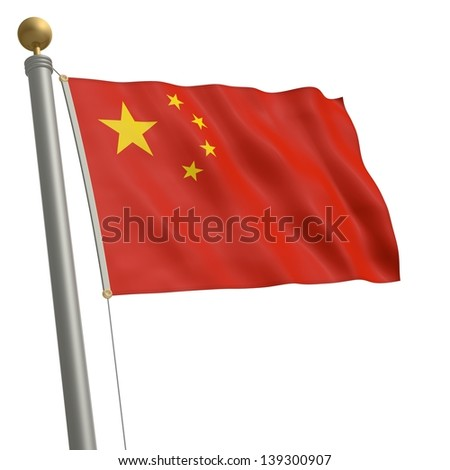 The flag of China fluttering on flagpole