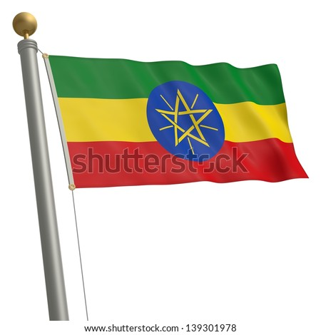 The flag of Ethiopia fluttering on flagpole