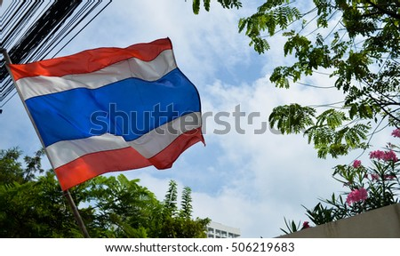 The flag of Thailand.