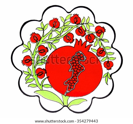 the floral decorative plate on a white background