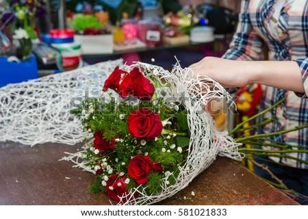 Paper flower shop selol ink paper flower shop mightylinksfo