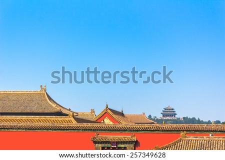 The Forbidden City,Beijing,China - stock photo