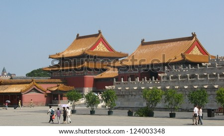 The Forbidden City in Beijing,China