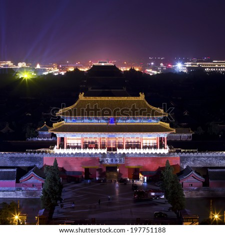 The Forbidden City in Beijing, China. night - stock photo