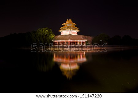 The Forbidden City in Beijing, China. Night view.