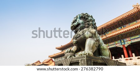 The Forbidden City  lion of Beijing, China the world cultural heritage - stock photo