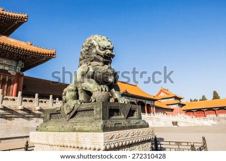 The Forbidden City of Beijing, China - stock photo