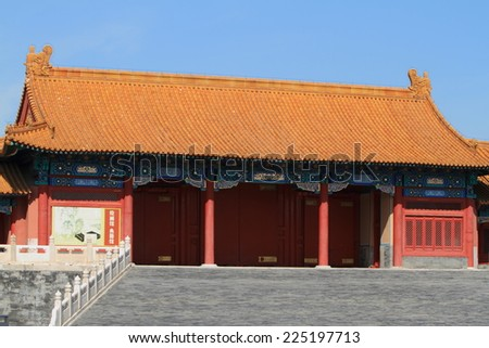 The Forbidden City of Beijing in China