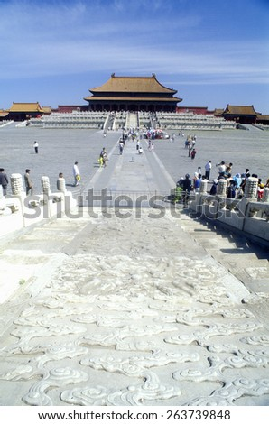 The Forbidden City - Tai he men (Gate of Supreme Harmony) in Beijing in Hebei Province, People's Republic of China