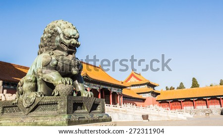 The forbidden city, world historic heritage, Beijing China. - stock photo
