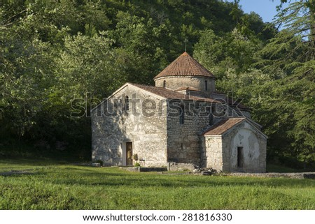 The Forty Martyrs Church in Nokalakevi (Archaeopolis) ancient city. Georgia - stock photo