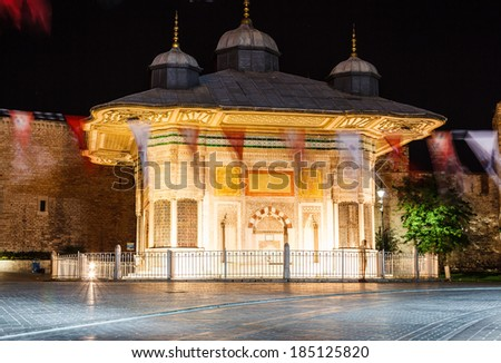 The Fountain of Sultan Ahmed III at night, Istanbul. - stock photo