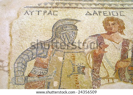 The fragment of ancient mosaic in Kourion, Cyprus