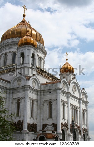The fragment of the Cathedral of Christ the Savior in Moscow (Russia)