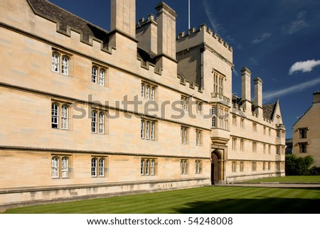 The front entrance of Wadham College, Oxford - stock photo